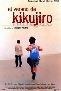 el-verano-de-kikujiro
